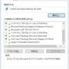 Windows10でnslookupするとQuery refusedになる