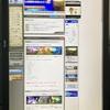 【FF11】ミッション・クエスト攻略情報を見ながらプレイするためにFullHD液晶モニタを縦置きにしてサブモニタにしてみたらすごく便利でした!