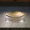 『マンダリンオリエンタル東京 / Mandarin Oriental Tokyo』宿泊レビュー【都会の非日常 | 東京で最強の5つ星ホテル】
