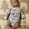 赤ちゃんのおむつを新生児より小さいサイズから普通サイズへ。1か月でだいぶ大きくなりました。