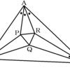書籍『幾何学』(清宮俊雄)を紹介します
