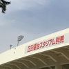 J2第11節(ザスパクサツ群馬戦)の結果と感想