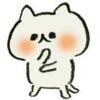 【転職20日目】はじめて褒められてちょっぴり嬉しみなゆりぼう