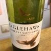 オーストラリアワイン カベルネソーヴィ二ヨン イーグルホーク