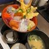 天気も良い日曜日、江ノ島内にある「島童子(しまわらし)」で「よくばり丼」を頂いた! #グルメ #食べ歩き #ランチ #ツーリング #ランチツー