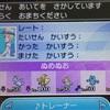 SMS2レート2000達成構築【コケコルチャブル】【メガシンカ、Z技縛り】