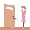 【4コマ漫画】検尿検査の朝