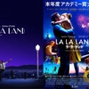 日本の映画ポスターがダサい理由は映画代が高いから
