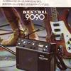 ★ソニー ギターアンプラジオICF-9090 1977年