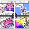 あみまるズ★第6話~ どーしても魔法が使いたいでチュっ!!! ~