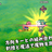 2Dアクションゲーム『天翔と剣のウィッチクラフト』のWeb版を公開しました