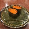 津幡の寿司屋「寿司本舗たまや」のレビューです。