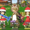 【星ドラ】ダイの剣&竜の騎士のそうび錬金!どう変わりどう使えるのか考察してみた【星のドラゴンクエスト】