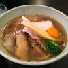 【今週のラーメン2802】 麺や 一途 Kizuna 氣絆 (東京・洗足) 麺  力