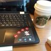 カフェでパソコン~スタバ編