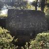 【下野市】祇園原公園に行ってきた