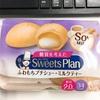糖質を考えたSweetsPlan ふわもちプチシュー・ミルクティー