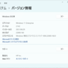 Windows 11 Insider Preview Build 22000.160 リリース