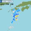 【地震】種子島でM6.4の地震発生!今月中に九州地方本震の恐れあり?