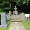 玉縄北条氏と龍寳寺