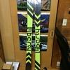 スキー板、買ってしまった。