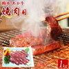 名古屋で人気の焼肉店(焼肉,ステーキ,肉バル,他含む) デート、コスパ、高級、ランチ目的別で選ぶおすすめ12選