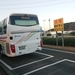 高速基山バス停からJRけやき台駅までの行き方