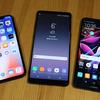 iPhone VS 中華スマホ〜iPhoneは生き残れるのか?〜