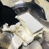 【お豆腐でカロリーダウン・栄養価アップ】豆腐ティラミスの作り方