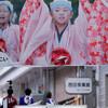 """早稲田大学""""踊り侍"""":2017よさこい全国大会(8月12日、高知、帯屋町筋商店街)"""