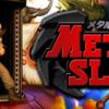 PS4/PS3/VITAでメタルスラッグ3登場!PS4版メゾン・ド・魔王の新要素公開!