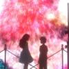 アニメ映画「打ち上げ花火、下から見るか?横から見るか?」はひどい作品か?感想と考察