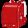 新一年生に人気!横山鞄と土屋鞄のランドセルはおすすめのランドセル
