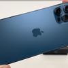 【実機レビュー】iPhone 12 Pro パシフィックブルー(青色)のデザイン|色合い・カメラの出っ張り・ボタン配置の写真あり