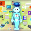 人工知能(AI)の驚異的な進化スピード