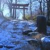 飛騨の冬景色 【猪臥山から見える雲海】 vol 2