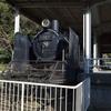 8620形68692号機 徳島市徳島中央公園