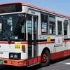 一畑バス 8305