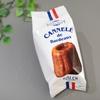 カルディの冷凍カヌレ「セリ・エキスキーズ カヌレ」おすすめの食べ方【口コミ】