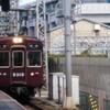 今日の阪急、何系?①32…20191112