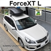 THULE ForceXT Lをスバルレガシーツーリングワゴンに取付した事例ページを制作・公開