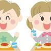 無理なく減塩!0歳児からの健康生活