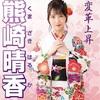 総選挙と、AKB48とは。