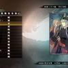 【討鬼伝2】オススメ「繰」ミタマとスキル性能について/五大属性武器編【攻略まとめ】