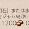 【大淀・明石】艦隊司令部の強化【実施段階】
