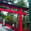 冨士山小御嶽神社で当選祈願!記念に御朱印も✨