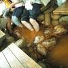 新神戸駅から有馬温泉をブラブラした日。(2007年9月の記録)