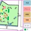 京都市内の公園を巡るシリーズ。28
