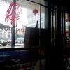 【中国】広州で美味しいラクサが食べられる、シンガポール料理【マレーシア】