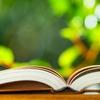 読書の秋とはいえ、面白い本×電子書籍しか読めない。